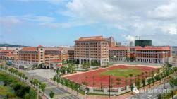 泉州五中台商区分校去年招生 校舍建得怎么样了?