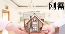 房地产两大现象 预示下半年房价走势