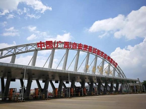中国(广西)自由贸易试验区今日正式揭牌
