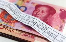 今年工资怎么涨?8省市发布2019企业工资指导线