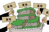 大连土拍消息:9月29日 中山区一宗住宅用地出让