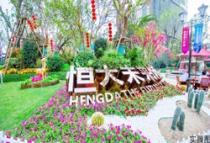 邵阳恒大未来城丨以景著诗,读懂园林的诗情画意