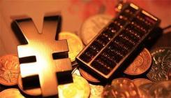 北京发布工资指导线:建议涨薪8%至8.5%