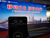 投资1.5亿!广深港高铁内地段5G覆盖工程启动,将在2020年春节前可正式开通