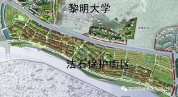 泉州城建集团多措并举 法石宝盖安置区项目完成征迁