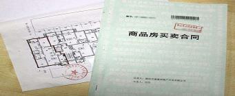 南阳买房要注意:网签和备案不是一回事