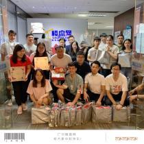 广州楼盘网祝全体员工及客户—中秋阖家欢乐 工作顺利!