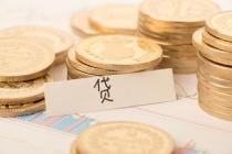 利率新政将在近期落地 5分时时彩开奖|首套房贷款利率普遍上浮10%
