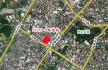 15家房企角逐!力高1.97亿竞得晋江市区地块 限价11740元/㎡......