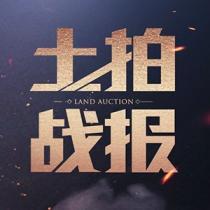龙光底价拿地兴宁东再下一城!限销售对象+ 限房价7330元/㎡!