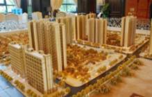 """东莞楼市""""金九银十""""旺季供应预计增加 购房者选择更多"""