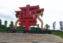 1.5万平米!东莞又有一个新的大型广场,地址就在这里…