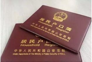 指标7000个!2019广州积分入户10月8日起接受申请