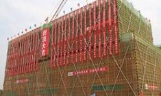 开工不到一年!赣江新区医院北地块主体封顶!