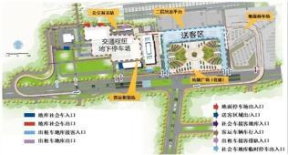 快看!9月23日起泉州火车站综合交通枢纽启用!千万别走错了...