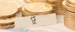 LPR房贷政策在京落地