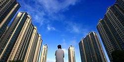 70城最新房价出炉,南昌赣州等多地新房价格涨幅放缓