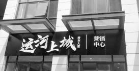 杭州这家酒店式公寓,竟能落户读名校?