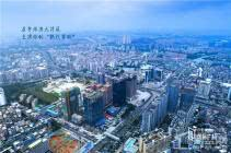 【保利珑远国际广场】办公与居住综合体
