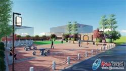 好消息!凤池路边将新增一座休闲公园,具体位置在……