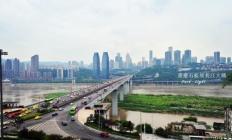 巴南:总投资200亿、23个重点项目陆续开工