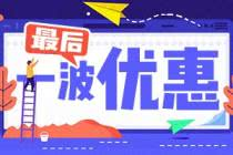 【楼盘网早报2019.9.25】南宁超22盘放出优惠大招