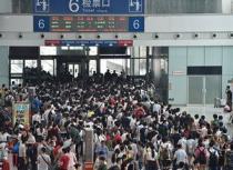 """广铁""""国庆""""期间加开普速列车66趟"""