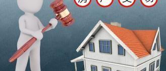 房屋配套设施包括哪些 发生纠纷该如何处理?
