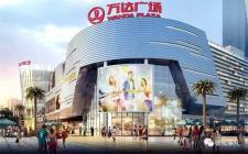 重磅!德化万达广场最新进展来了!或将在2021年开业!