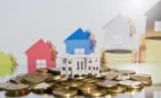 新房先网签还是先贷款?