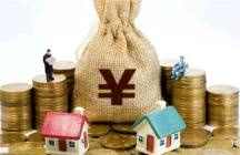 个人房贷利率新规今起正式执行 各地区平稳过渡是主流