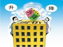 房贷利率新政落地,你家的房贷利息会涨多少?