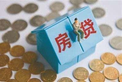 """""""银十""""恰逢房贷利率新规 专家称对购房者影响不大"""