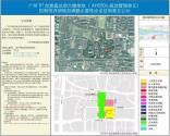 客村TIT创意园总部大楼来了!广州塔南中轴线腾飞在即