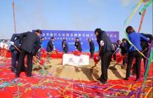 开发区小窑湾金牌教育园共设置126个教学班