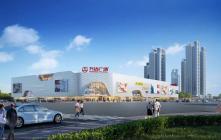 蚌埠淮上区买房发展前景怎么样?