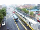 广州首条BRT定制线路开通