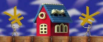 买房选择组合贷款有什么优点?