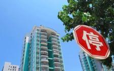 """5年后,当前市值100万的房子还能卖多少钱?内行人士说出""""实情"""""""