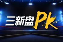 【楼盘网早报2019.10.17】江南区3大地铁新盘上演pk战