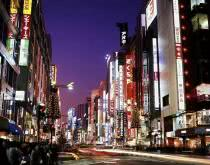 【异国风土地价】日本荒山区,气质独特的存在