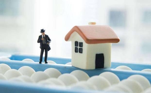 益阳商业贷款转公积金贷款的条件是什么?办理指南