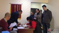 热点:10月30日至31日石家庄沁香园小区保障房将办理入住