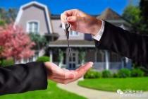 这些房产纠纷法律小常识!值得收藏!