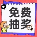 """您有一张价值500元""""姜育恒""""演唱会门票 ,快来领取!"""