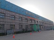 高科技企业入驻 将加快元氏产业新城新旧动能转换步伐