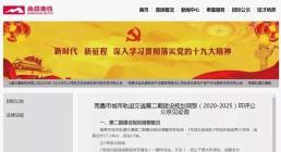 好消息!南昌地铁第二期规划调整 即将上报国家发改委审批