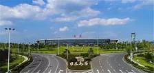 把家安在学校旁!老城区刚需大盘【新城里】,小户型28万/套起!