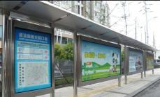 石家庄:市区公交站点500米覆盖率达100%
