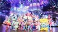 三亚海棠湾一地块挂牌出让 拟用于建设Hello Kitty主题乐园